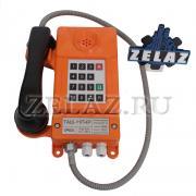 Аппарат телефонный общепромышленный ТАШ-11П-IP-С - фото 1